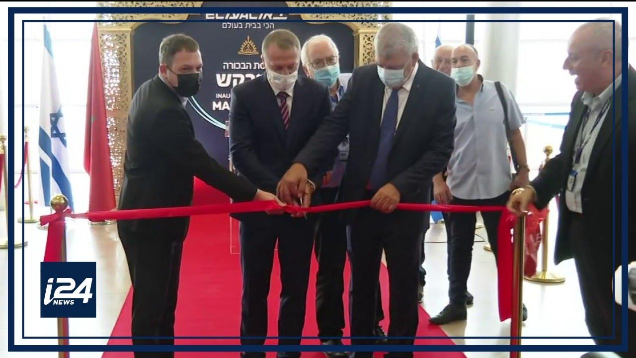 Premier vol commercial direct entre Israël et le Maroc