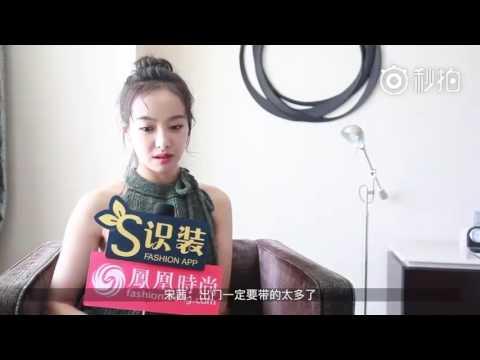 170513 Victoria - LOEWE Store Opening in Qingdao 凤凰时尚 Exclusive Interview
