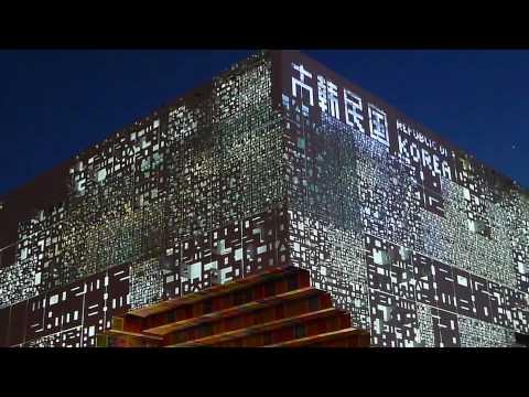 South Korea at World Expo