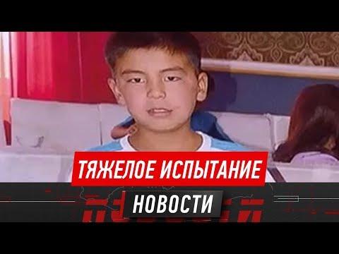 13-летний мальчик погиб из-за обрушения футбольных ворот на уроке физкультуры