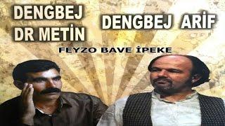 Dengbej Dr Metin Dengbej Arif Ay Delal - Kürtçe Uzun Havalar