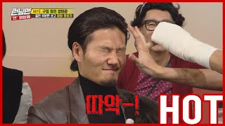 [HOT CLIPS] [RUNNINGMAN]   (part.2) 📣 Guess the TITLE of movie 📣 (ENG SUB)
