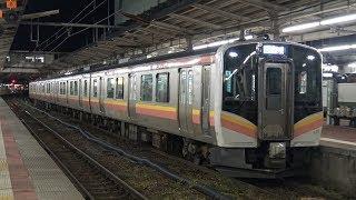 【4K】JR越後線 普通列車E129系電車 ニイB7編成 新潟駅発車
