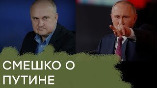 Рассекреченные планы России: за что Путин мстит Украине? - Гражданская оборона