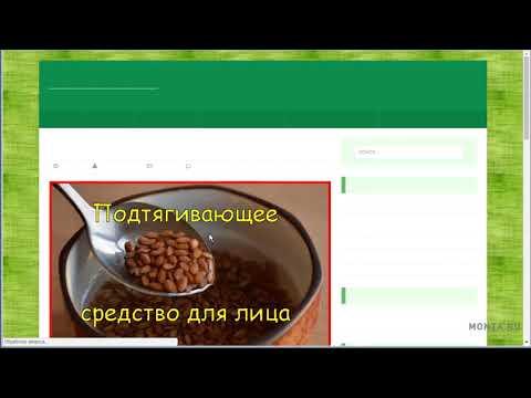Автонаполняемый сайт - RSS ленты