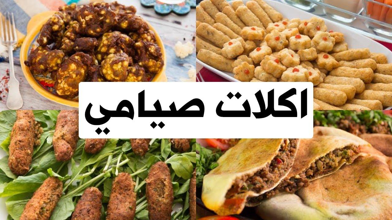 اكلات شعبية مصرية بالانجليزي Popular Egyptian Food الاكل المصري بالانجليزي طبخات بالانجليزي Youtube