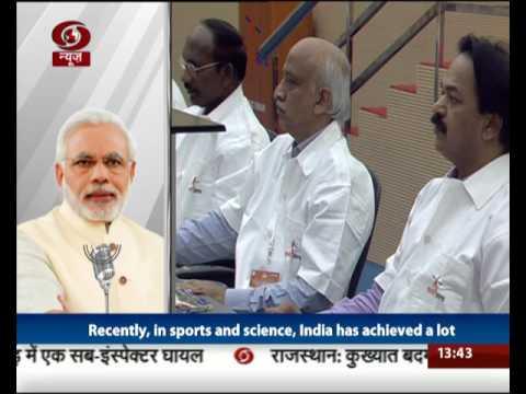 GeM reduces corruption in government procurement: PM