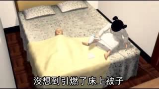 悲 女童玩吹風機 小弟弟小雞雞GG--蘋果日報 20150106 thumbnail