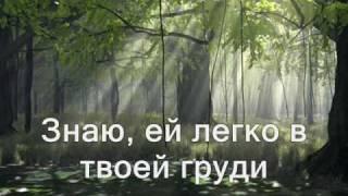 ДАЙ МНЕ СИЛУ     ДИМА КОЛДУН -Work Your Magic