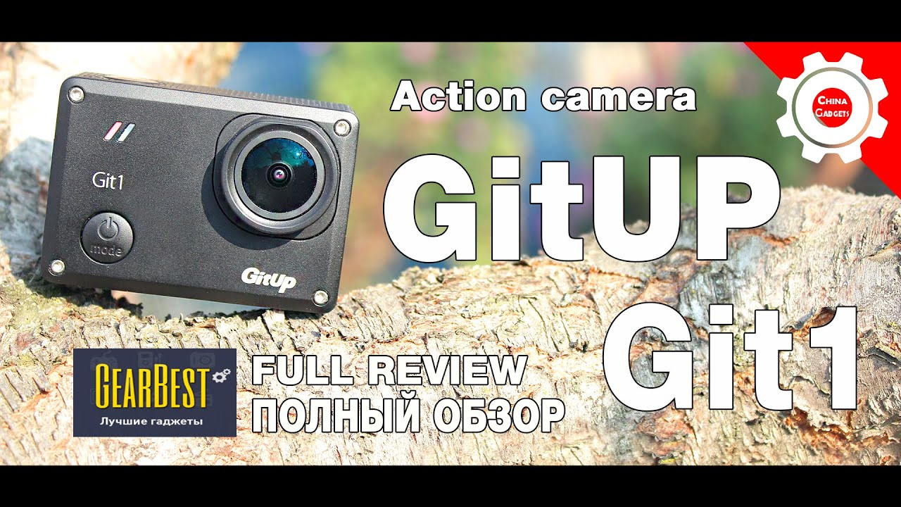 GITUP GIT1 ACTION CAMERA WINDOWS 7 DRIVERS DOWNLOAD (2019)