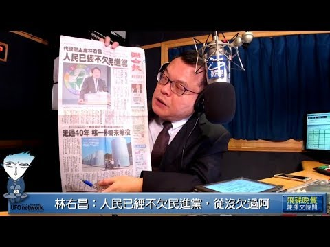 \'18.12.05【觀點│陳揮文時間】如果韓國瑜拼經濟成功,民進黨2020怎麼選?