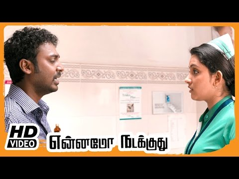 Yennamo Nadakkudhu Tamil Movie | Full Comedy Scenes |  Vijay Vasanth |  Mahima Nambiar | Prabhu thumbnail