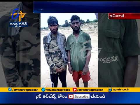 5 Missing In Boat Capsize at Srikakulam District | Rescue operation underway