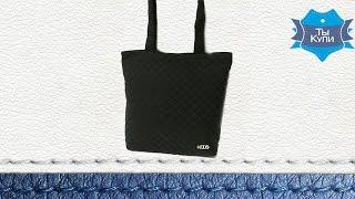 564059d65698 Стеганые женские сумки купить. Цены интернет-магазинов в Кривом Роге ...
