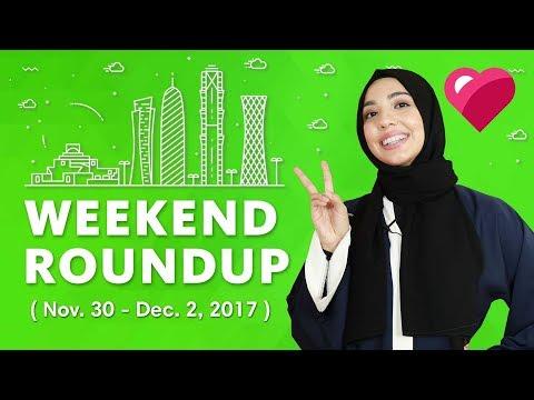 Top 5 Qatar Events (November 30 - 2, 2017)