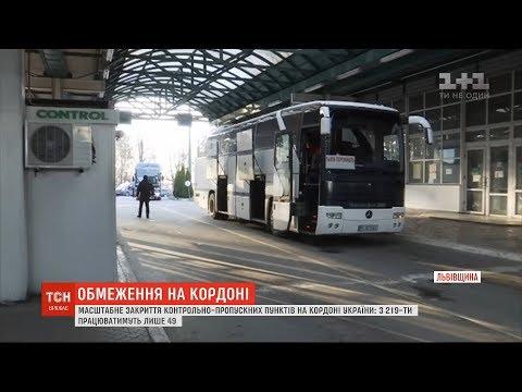 Український уряд оголосив