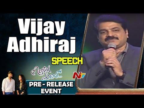 Vijay Adhiraj Speech @ Mental Madhilo Pre Release Event    Sree Vishnu, Nivetha Pethuraj