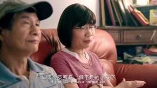【蔡依林PLAY世界巡迴演唱會- 臺北站】「不一樣又怎樣」紀錄片-曾英齊篇