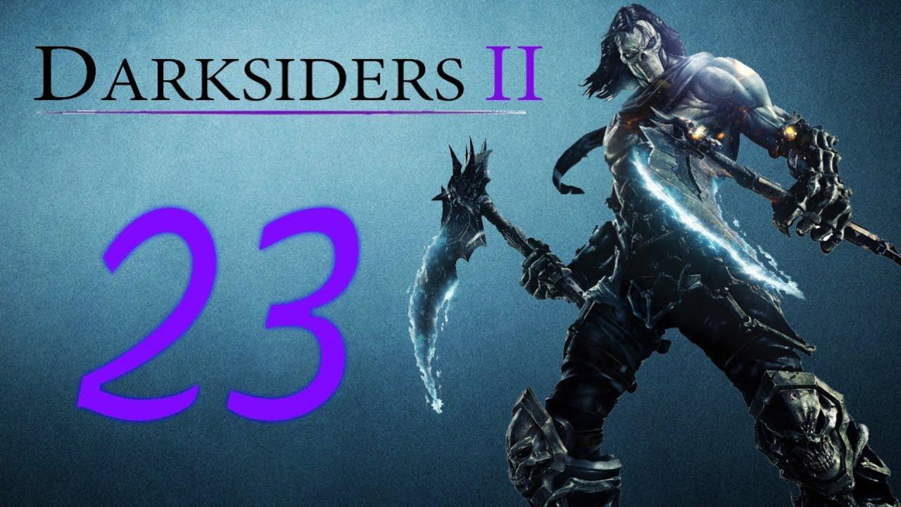 darksiders 2 сохранение после каркиноса
