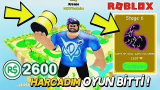 $2600 ROBUX SPENT AND GAME ICT 💪 Lifting Simulator / Roblox English