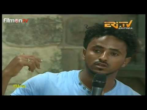 Eritrean Engineers Project (Marine College)