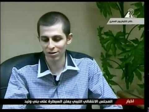 היום הראשון של גלעד שליט כאדם חופשי - Gilad Shalit is free