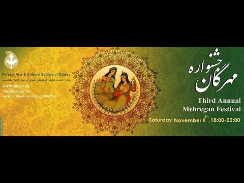 Mehregan Festival 2014/فستیوال مهرگان ۲۰۱۴