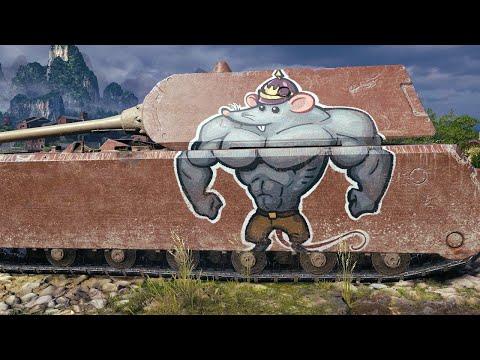 Maus - 192 TONS BOSS - World of Tanks
