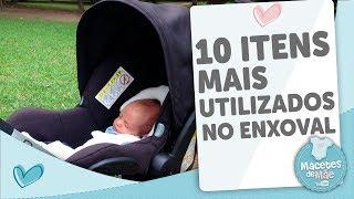 ENXOVAL DO BEBÊ - 10 ITENS MAIS UTILIZADOS