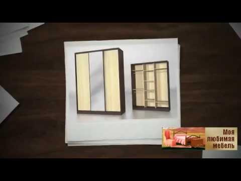 Универсальный замок для раздвижных дверей 88000302, 88000303 - YouTube