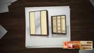 видео Шкафы  трёхстворчатые