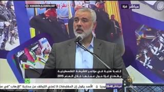 إسماعيل هنية يطالب بفتح معبر رفح بشكل دائم