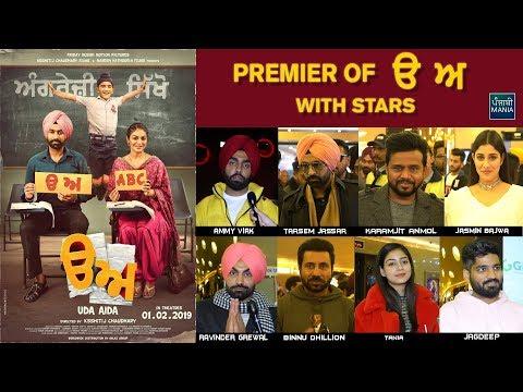 UDA AIDA Grand Premier with Tarsem Jassar, Ammy Virk | Binnu Dhillon, Karamjit Anmol, Jasmin Bajwa Mp3