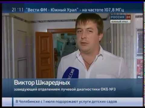 Челябинская больница скорой помощи отмечает 35-летие