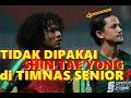 Daftar 7 Pemain Timnas U-19 Yang Tidak Akan Dipakai Shin Tae Yong Di Timnas Senior?