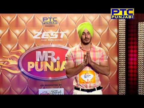 Mr. Punjab I Amritsar Auditions I Episode 1 I Full Official Episode