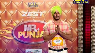 Mr. Punjab I Amritsar Auditions I Episode 1 I Full Official Episode