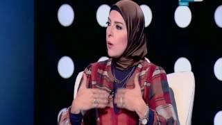 حياتنا  - دكتورة امل محسن من مصممة ازياء شهيرة الى دكتورة صحة نفسية