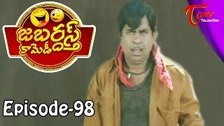 Jabardasth Telugu Comedy || Back to Back Telugu Comedy Scenes || 98