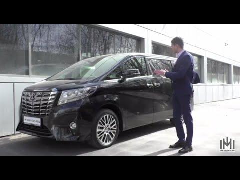 Обзор нового Toyota Alphard 2015