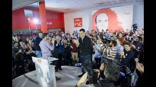 Pedro Sánchez interviene en un acto de campaña de JSC en Barcelona