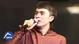 Азамат Цавкилов - Саганей | Концертный номер 2013
