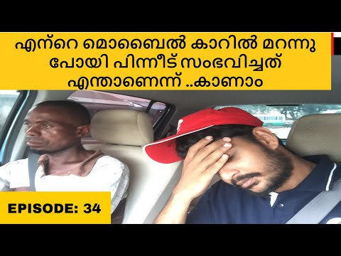 kerala to africa ep 34 i lost my mobile in a car at tanzania this is what s happened later kerala tour traveller blog vlog tourism packages tourist attractions destinations places   kerala tour traveller blog vlog tourism packages tourist attractions destinations places