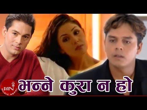 Bhanne Kura Na Ho | Ram Krishna Dhakal | Karishma Manandhar | Dilip Rayamajhi | Nepali Adhunik Song