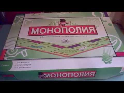 Правила развивающей настольной игры монополия. Как приятно провести время