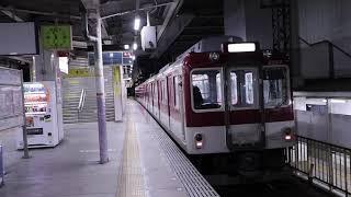 近鉄2430系G47 五位堂検修車庫出場回送