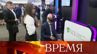 Вопросы кибербезопасности обсуждали на международном конгрессе с участием специалистов из 50 стран.