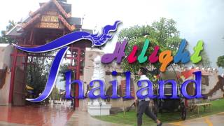 สถานที่เที่ยวแห่งใหม่ชลบุรี