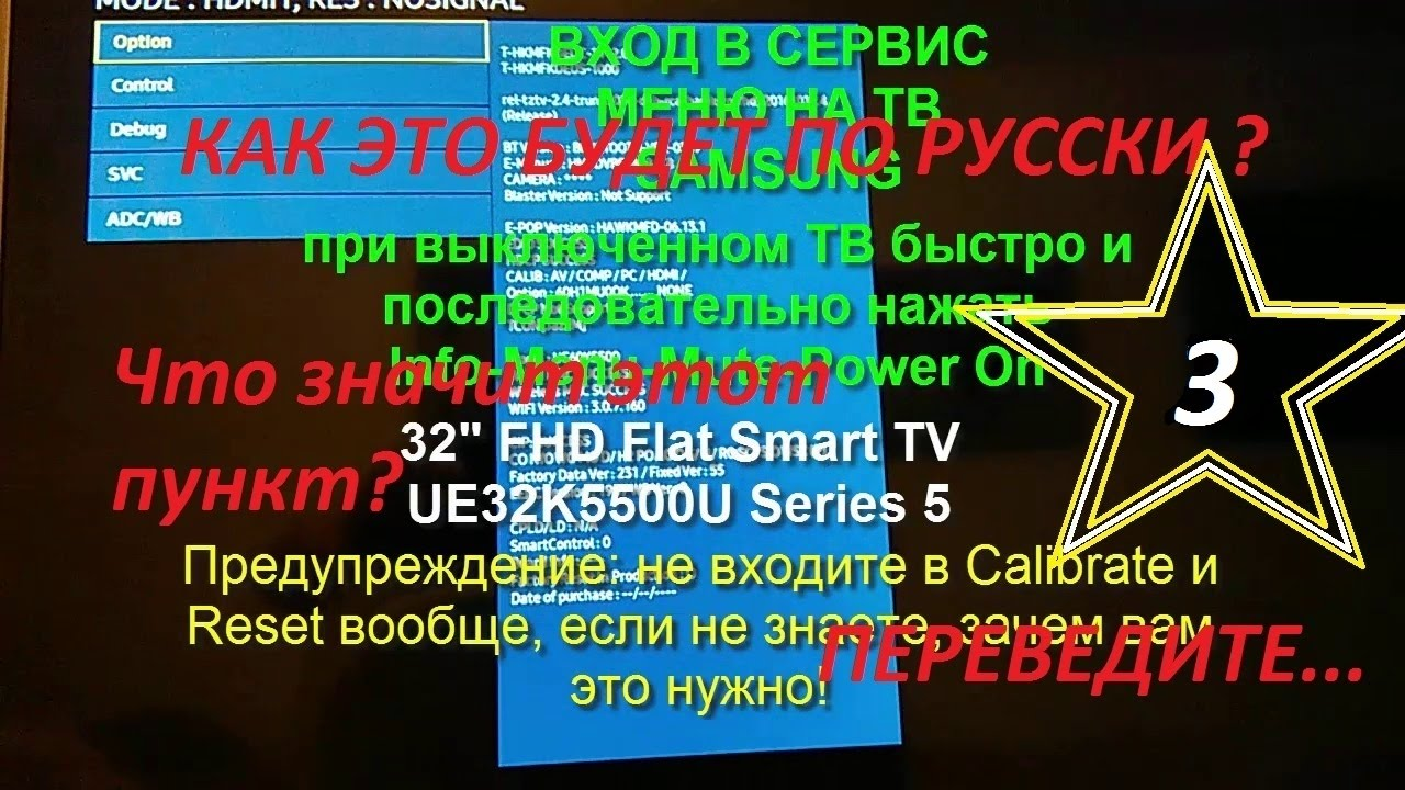 smart youtube apk на русском