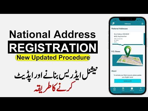 National Address Registration Updated Procedure 2021 l  Saudi Post Account l Helan MTM Box